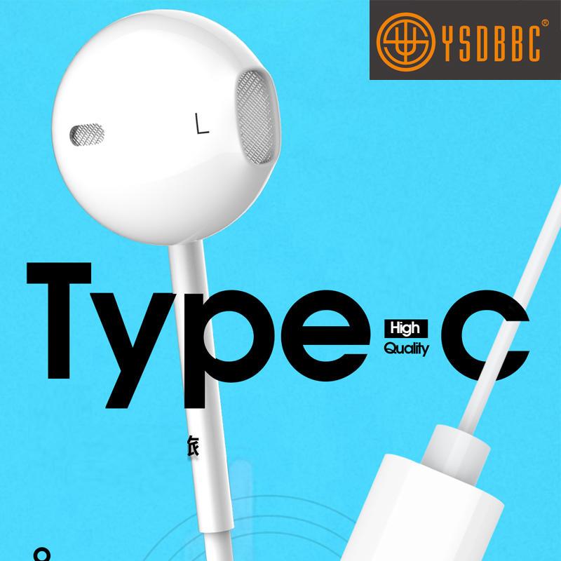 USB Type C Earphones with Microphone USB C Earbuds with Mic Wired in-Ear Earbuds USB Type-C Headphones Volume Control