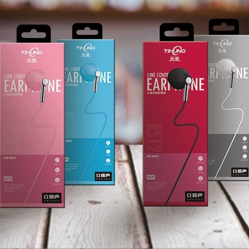 YIHUNG wired earphone R512